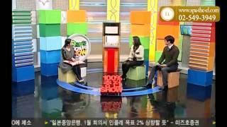 [방송출연] 스파더엘 이미나 대표 / 힐링타임100%충…