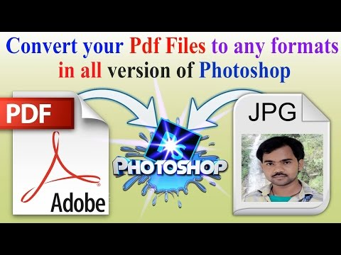 How To Convert PDF File To Any Format In Photoshop [ Hindi - हिन्दी ]