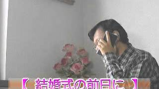 「結婚式の前日に」香里奈vs原田美枝子「赦し」物語 「テレビ番組を斬る...