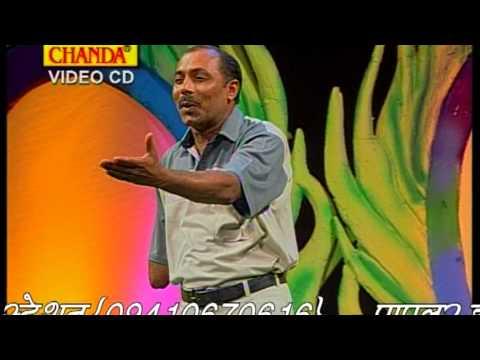 Main Janu Mera Ram Janta | मैं जानु मेरा राम जनता |  Mainpal Baseda | Haryanvi Ragni