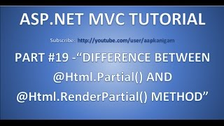 Part 19- Difference between Html.Partial and Html.RenderPartial in asp.net mvc | Interview question