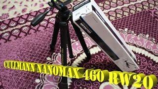 штатив Cullmann Nanomax 460 RW20