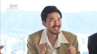 모던 양반 라이프 스타일★ 전범선과 양반들 [올댓뮤직] 20190314