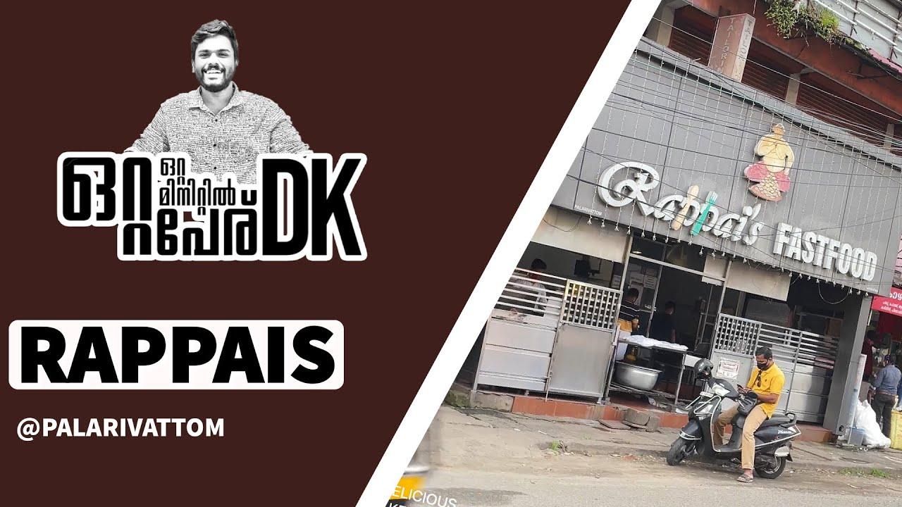 Rappais Fast Food | Palarivattom | Delicious Kerala #shorts #shortvideo