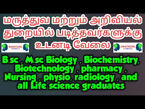 Medical Coding Jobs For Freshers | Medical Coding Jobs In Chennai | Medical Coding Jobs | Jobatorium
