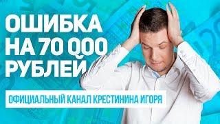 Как заработать 3 200 000 рублей на партнёрских программах