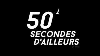 50 SDA - 15 juillet 2017 -  Chateau de Caumont, France