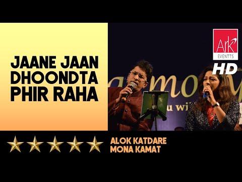 Harmony - Jaane Ja Dhoondta Phir Raha - Alok Katdare & Mona Kamat Prabhugaonkar