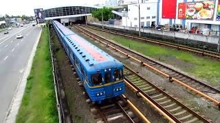 Киев. Метрополитен. - The Kyiv Metro