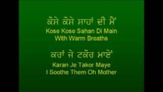 Shiv Kumar Batalvi - Birha Da Sultan - Maye Ne Maye Mere Geetan De Nainan Vich