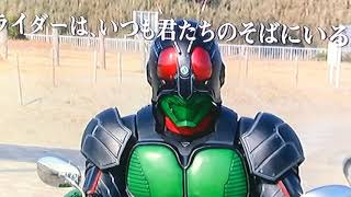 KAMEN RIDER DRAGON KNIGHT 第38話