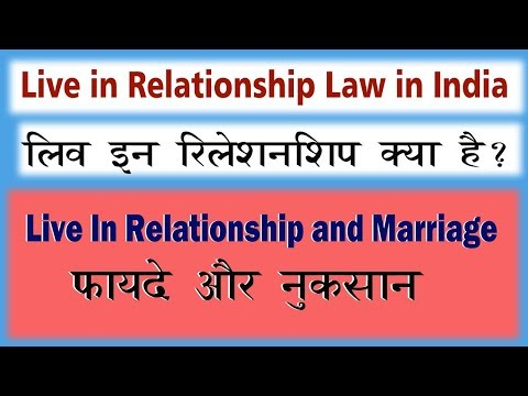 live in relationship A living arrangement in which an unmarried couple lives together under the same roof in a long term relationship that resembles a marriage is known as a live- in.