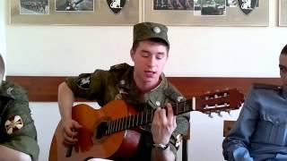 Песня под гитару - Просто мечта одна была