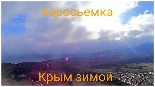Paul neo nomad VLOG - Аэросьемка. Крым зимой 2017. крымский ландшафт(Видео снято в небе над поселком Лучистое в большой Алуште. Крым зимой 2017,крымский ландшафт .аэросьемка...., 2017-01-22T14:23:49.000Z)