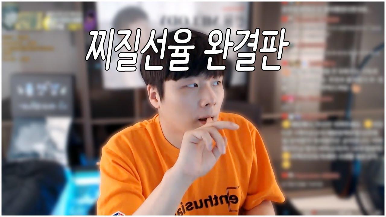 (ENG SUB) 찌질율 완결판! 선율의 두번째 연애 Korean Gay : MELODY's second love affair