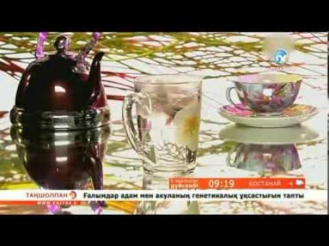 Имбирный чай для похудения -