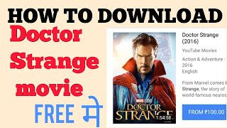 How to download Doctor Strange full movie free | Hollywood movie  action ,Adventure, fantasy 2016