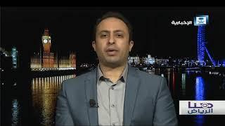 د.الغنام: مع انعدام الثقة في سلطات الدوحة الرقابة الدولية مطلوبة لضمان التحقق من تنفيذ أي اتفاق