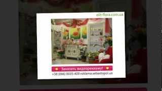 Салон Элит Флора в Севастополе. Доставка букетов!(, 2012-10-29T06:23:56.000Z)