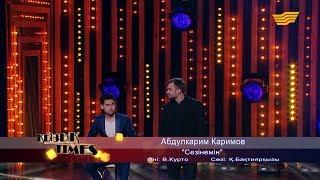 Смотреть клип Абдулкарим Каримов - Сезінемін
