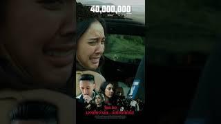 Thank you 40 million views!