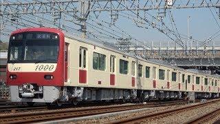 【白い京急】京急新1000形1217編成(側面無塗装)J-TREC出場試運転