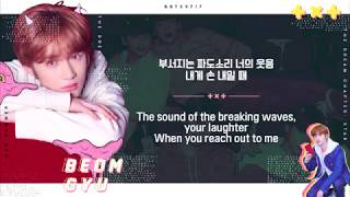 TXT [투모로우바이투게더] - Our Summer Lyrics (Color Coded)