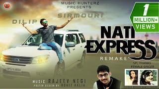 Non Stop Pahari Duet Song | Nati Express | Dilip Sirmouri | Shinam | Mamta