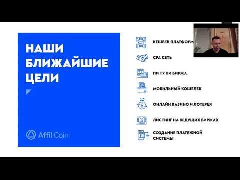 Как зарабатывать на криптовалюте. Вебинар 17/03/2020