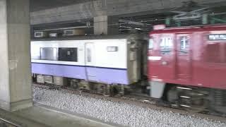 485-3000 青森車配給 高崎 2018.10.9
