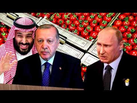 Нефть и турецкие