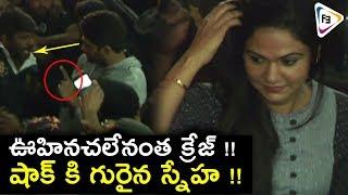 Watch Allu Arjun Wife Sneha Reddy Shocked with his Craze @DJ Movie ...