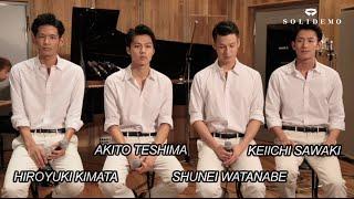 http://ameblo.jp/solidemo/ VOCAL: 木全寛幸 (HIROYUKI KIMATA)、手...