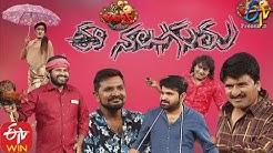 Jabardasth |6th February 2020 | Full Episode | Aadhi, Raghava ,Abhi | ETV Telugu