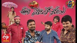 Jabardasth  6th February 2020   Full Episode   Aadhi, Raghava ,Abhi   ETV Telugu