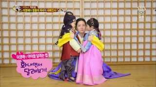 [HOT] 이영애와 쌍둥이 자녀들의