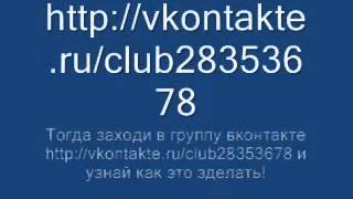 +100500   Молодая Любовь  ЗАРАБОТОК В ИНТЕРНЕТЕ ОТ 500 РУБ БЕЗ ВЛОЖЕНИЙ  !!