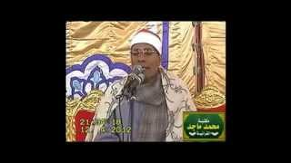 الشيخ عبد الفتاح الطاروطى-سورة القيامة والقصار 12.04.2012