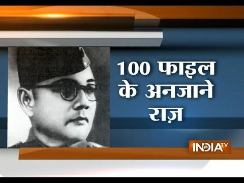 PM Modi Declassified 100 Files Related to Netaji Subhash Chandra Bose