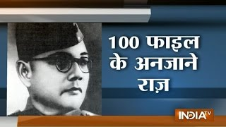 PM Modi Declassified 100 Files Related to Netaji Subhash Chandra Bose