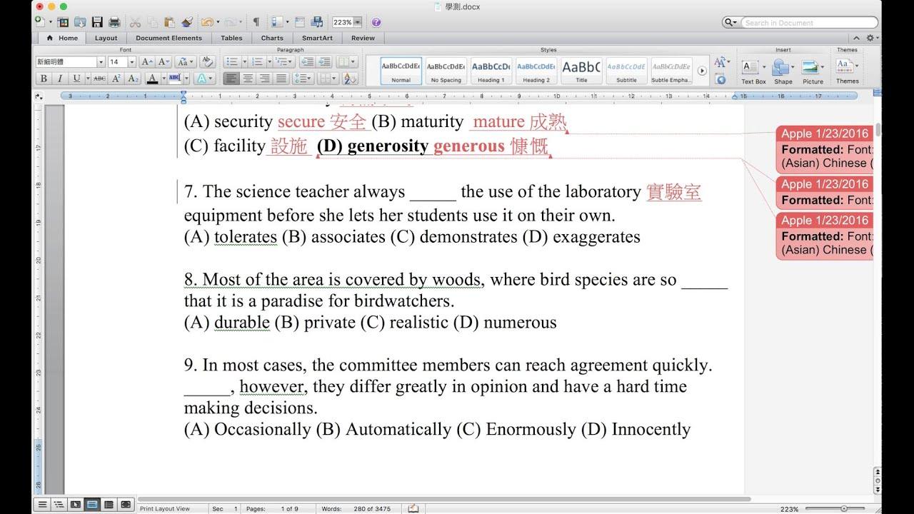 105年大學學測「英文科」解答與詳解 07 字彙題 07 C - YouTube