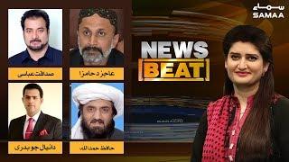 News Beat | Paras Jahanzeb | SAMAA TV | 19 May 2019