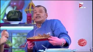 برنس الطبخ - البرنس للجمهور