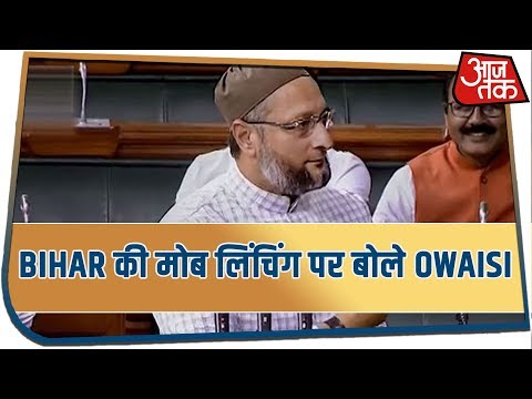 Bihar's Mob Lynching Case Reaches Cabinet, Owaisi Asks Why No Law On Mob Lynching Yet
