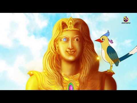 परोपकारी राजकुमार | STORY IN HINDI | HINDI FAIRY TALES by SSOFTOONS