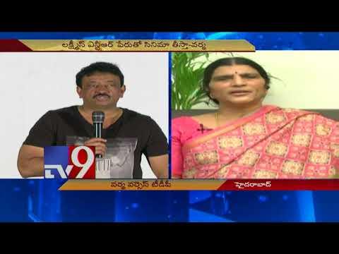 RGV's NTR biopic 'Lakshmi's NTR' in controversy - TV9