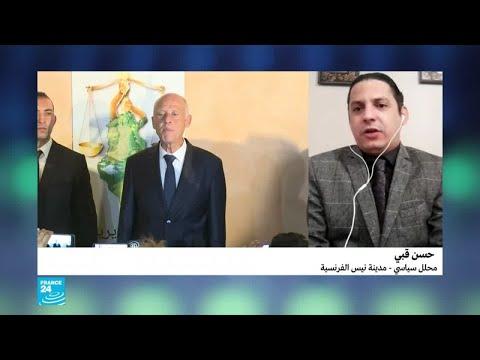 هل سيطعن نبيل القروي بنتائج الانتخابات الرئاسية في تونس؟  - نشر قبل 3 ساعة