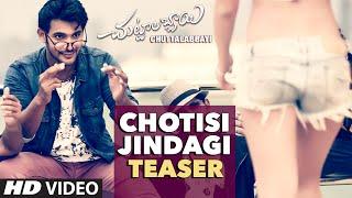 Chotisi Jindagi Video Teaser || Chuttalabbayi || Aadi, Namitha Pramodh ||  SS Thaman