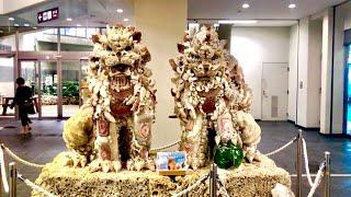 MMY 宮古空港 Miyako airport 沖縄県 Okinawa, Japan thumbnail