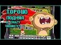 Как обыграть игровые автоматы Вулкан   Рецепт от Димы Казино